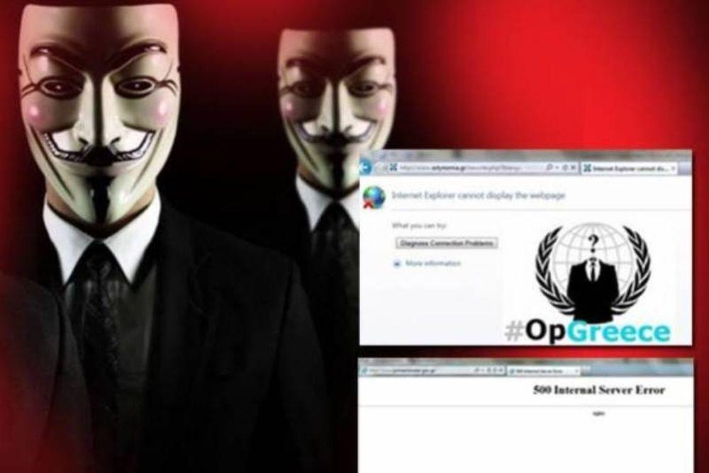 Νέο «χτύπημα» από Anonymous