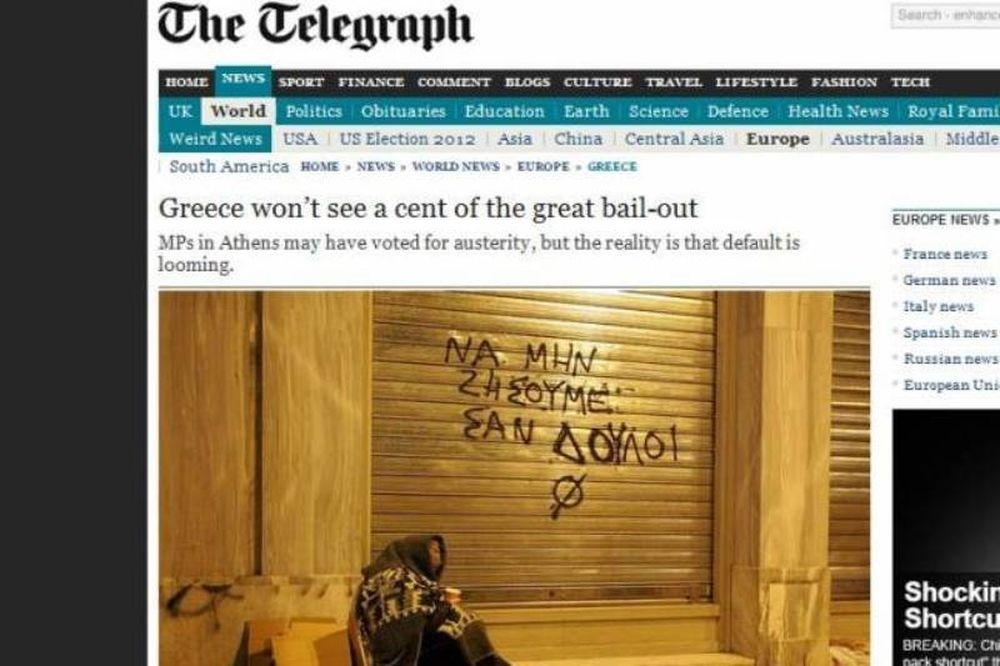 Telegraph: «Δεν σώνεται η Ελλάδα»