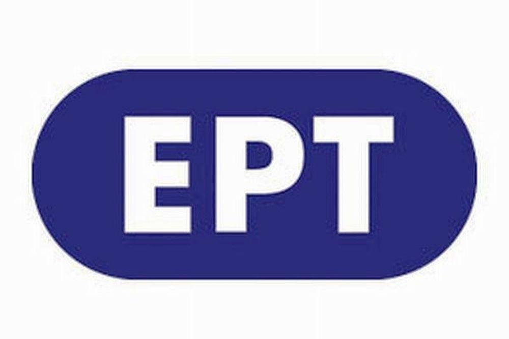 Ανακοίνωση της ΕΡΤ για τις Συμβάσεις Ορισμένου Χρόνου