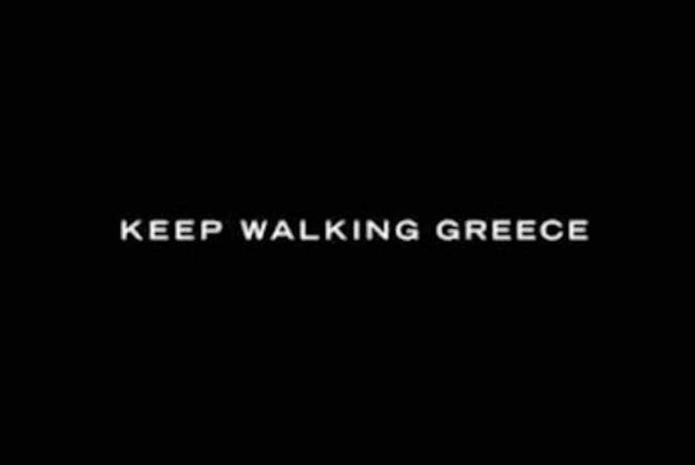 Keep walking Ελλάδα (video)
