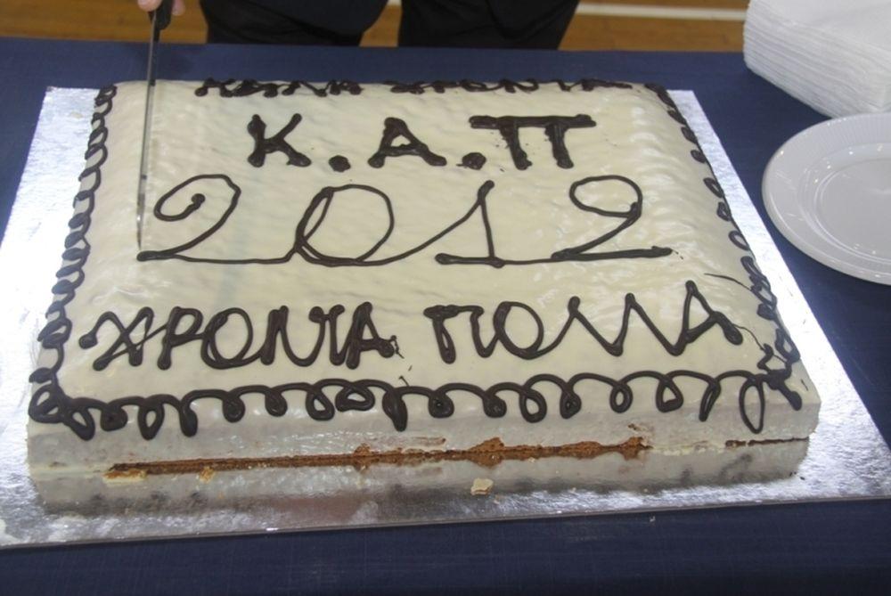 Μετά βραβεύσεων η πίτα της ΚΑΠ (photos)