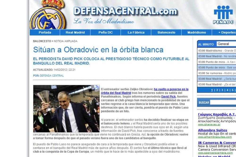 Ονειρεύονται Ομπράντοβιτς στη Ρεάλ Μαδρίτης