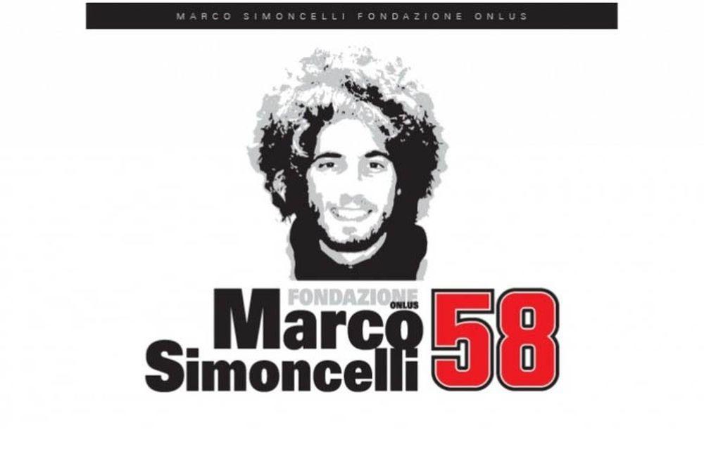 Βοήθησε και εσύ το ίδρυμα Μάρκο Σιμοντσέλι