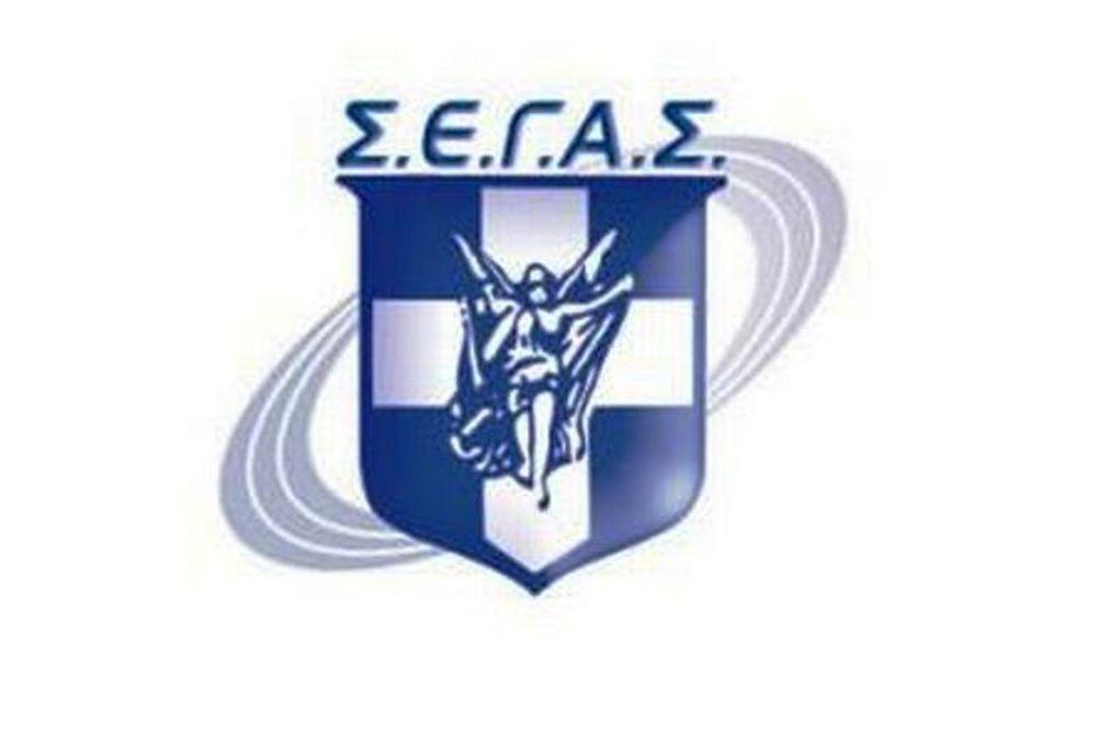 Στις 23 Μαρτίου η γενική συνέλευση του ΣΕΓΑΣ