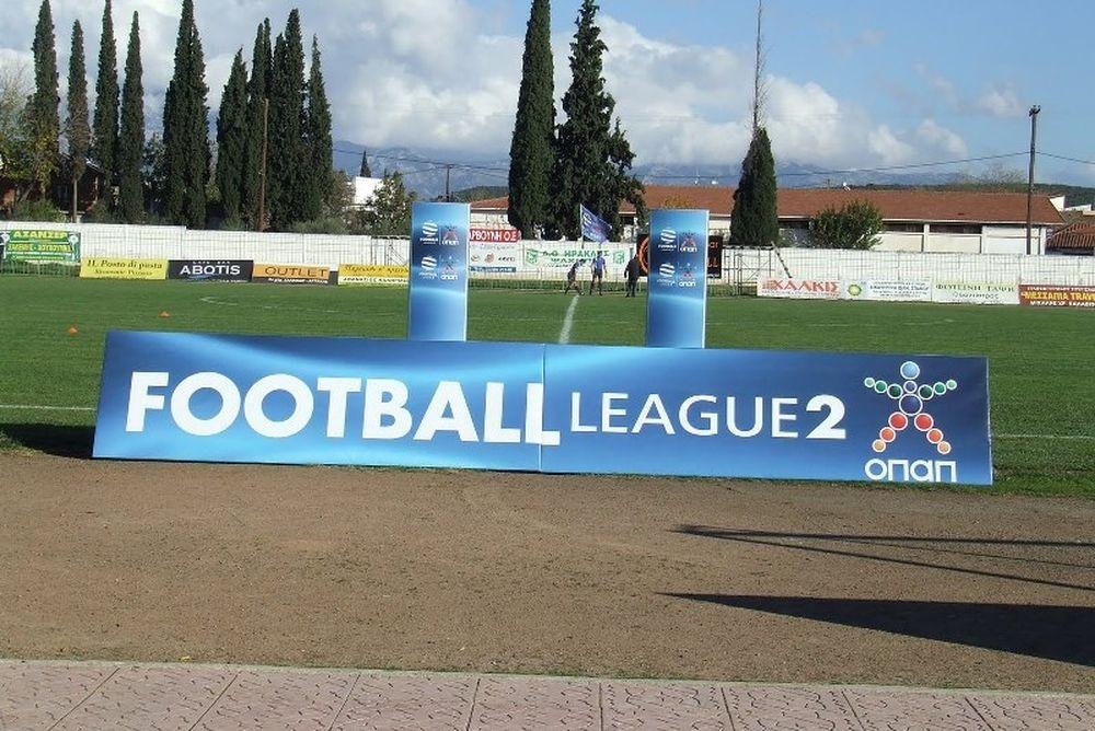 Δράση και πάλι στην Football League 2 με ντέρμπι στο βορρά