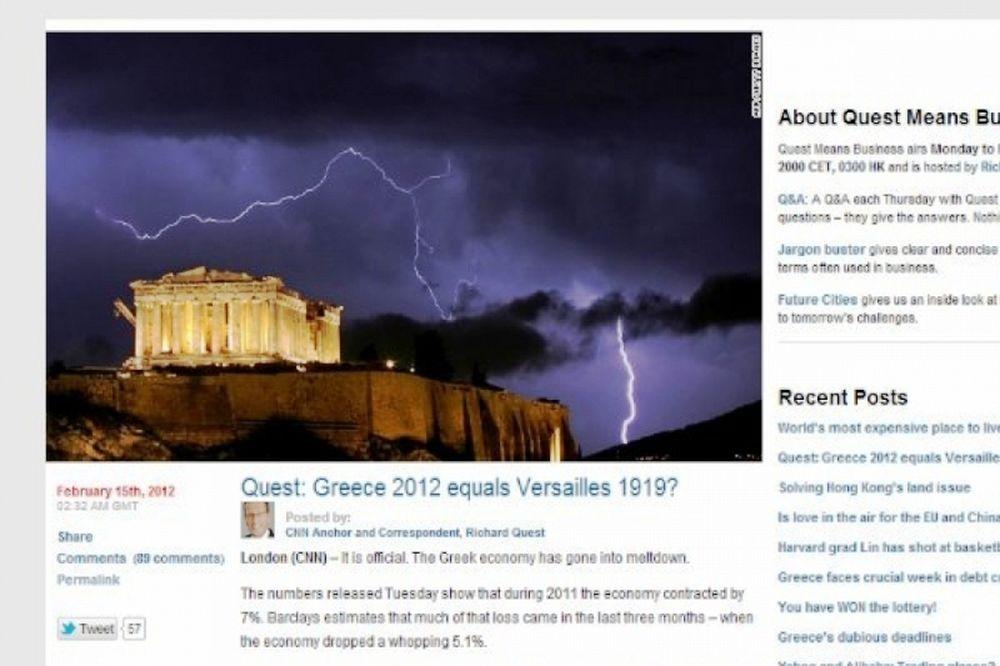 CNN: «Μήπως η ευρωζώνη ζητάει πολλά από την Ελλάδα;»