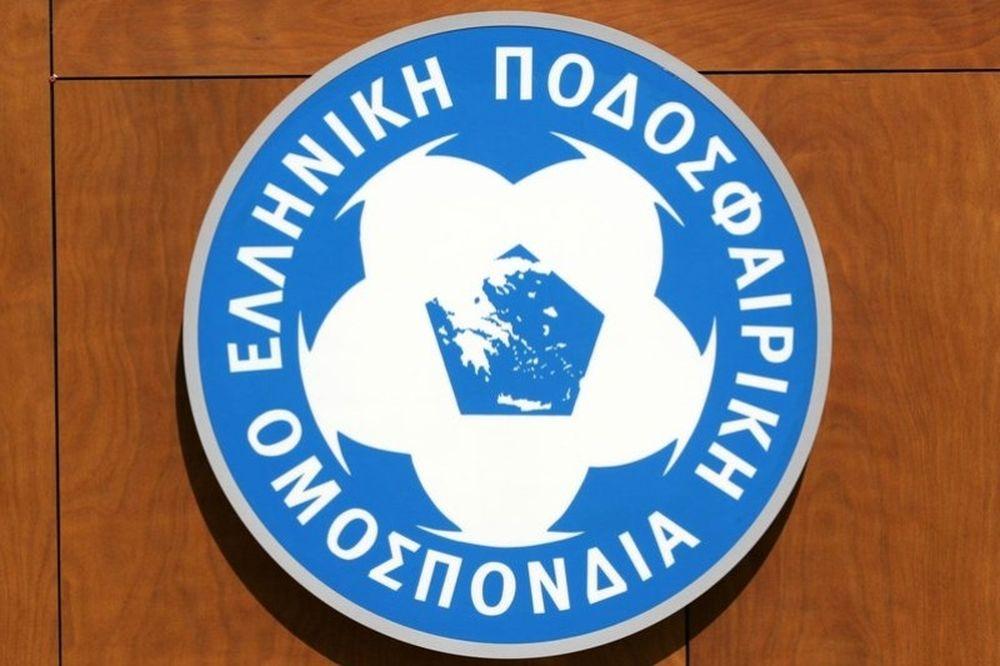 Το μέλλον του ελληνικού ποδοσφαίρου κρίνεται από το σημερινό Δ.Σ. της ΕΠΟ