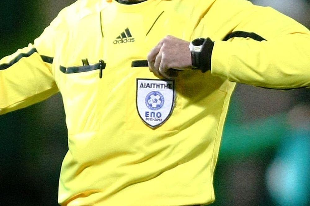Οι διαιτητές της 15ης αγωνιστικής της Football League