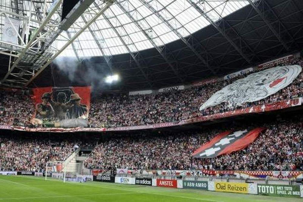 Χαμός στο Αμστερνταμ!