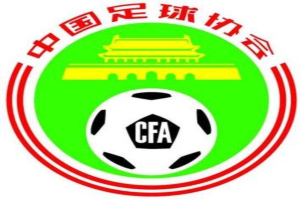 Φυλακίζονται τέσσερις διαιτητές στη Κίνα