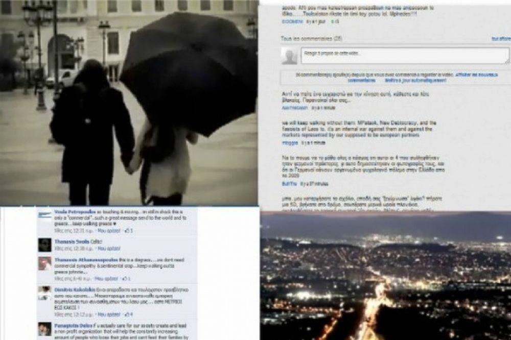 Αντίθετες απόψεις για το «Keep Walking Greece» (video)