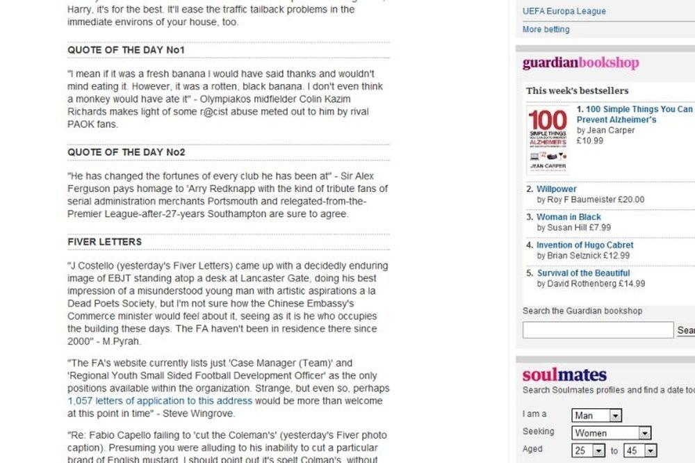 Στην ατάκα της ημέρας της Guardian ο Καζίμ!