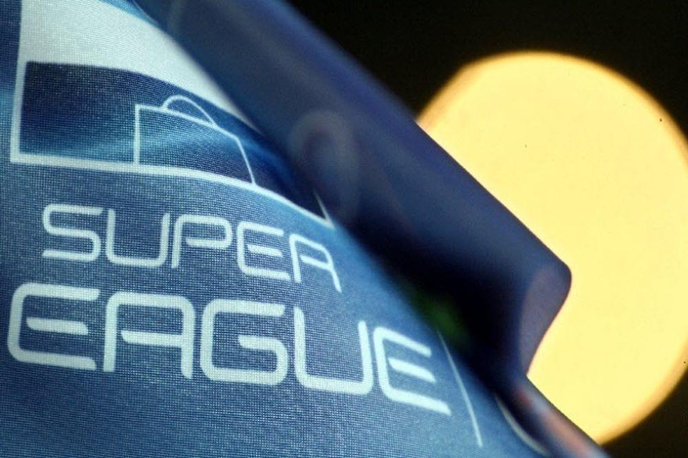 Aναστολή για την 23η αγωνιστική της Super League
