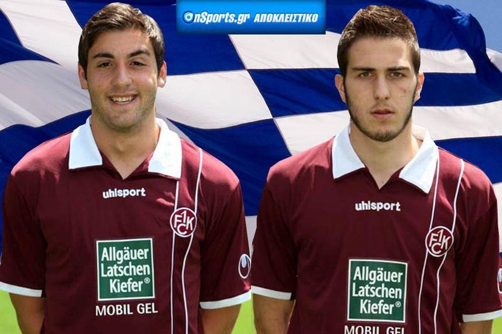 Τα Ελληνόπουλα της Καϊζερσλάουτερν στο Onsports