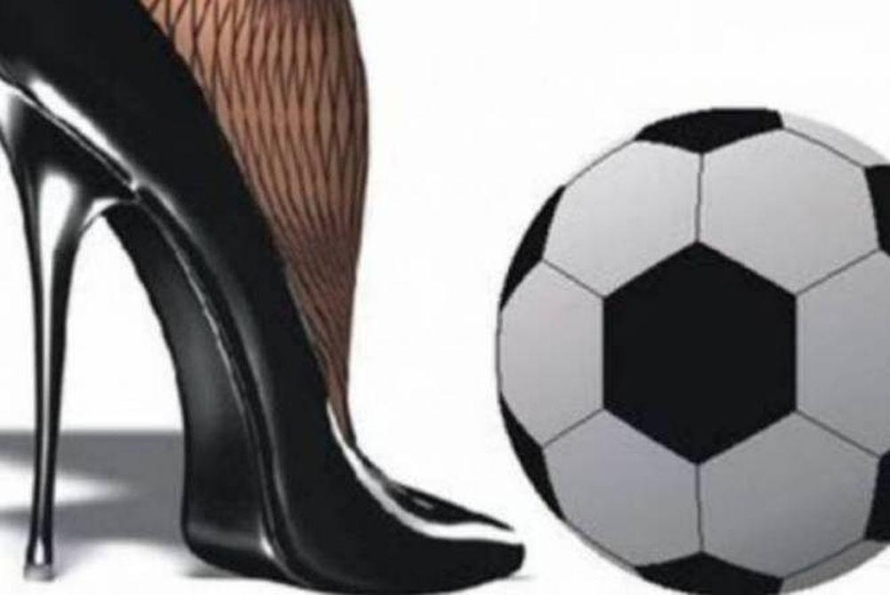 Η δράση του γυναικείου πρωταθλήματος