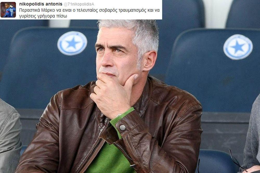 Στο πλευρό του Πάντελιτς ο Νικοπολίδης