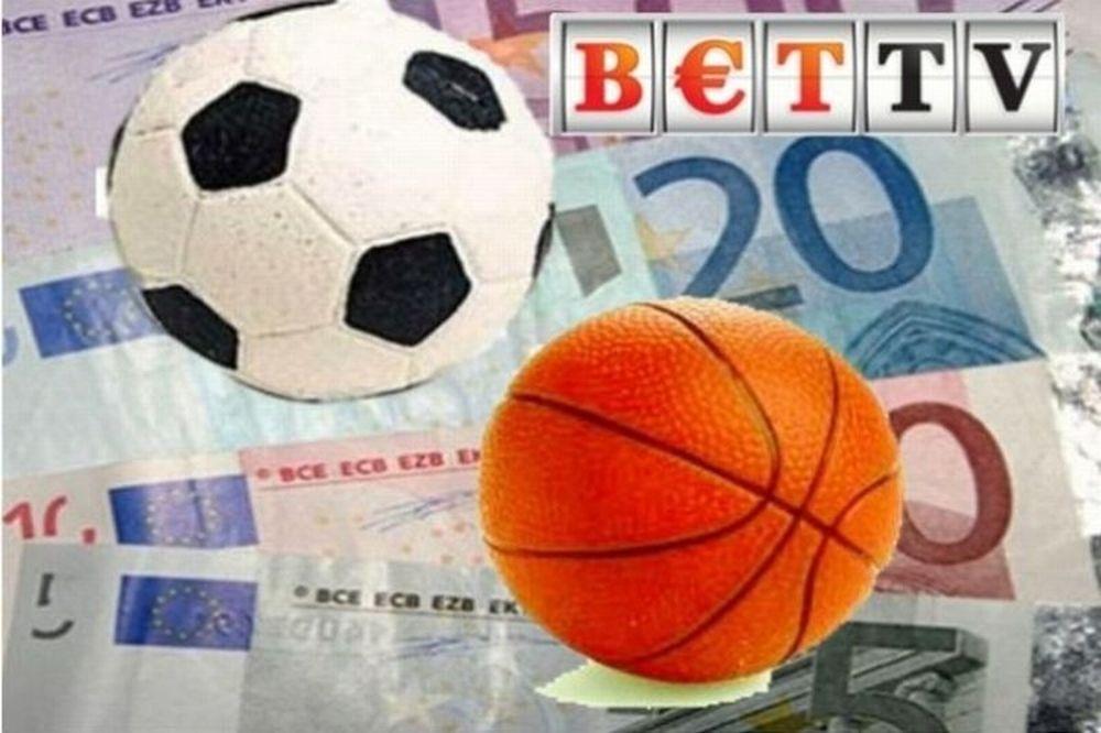 Ταμεία στο ποδόσφαιρo, ταμείο και στο μπάσκετ