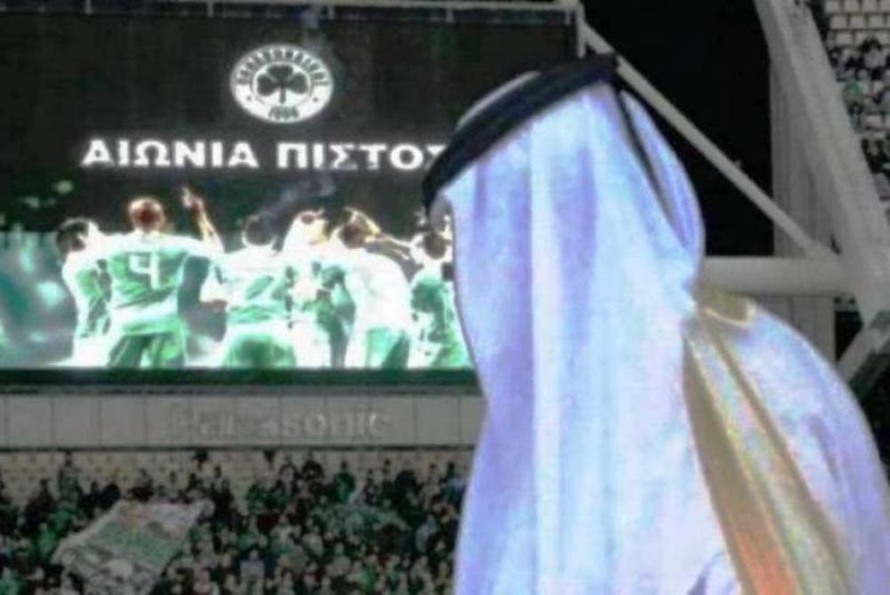 Ξεκαθαρίζει για Άραβες και UEFA στον Παναθηναϊκό