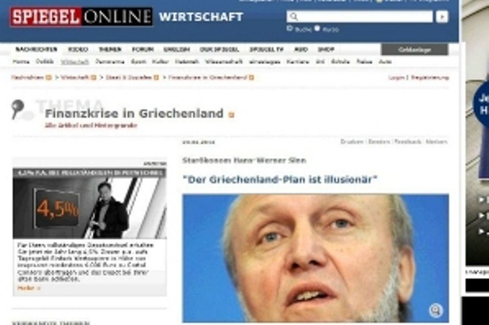 Hans-Werner Sinn: «Εξυγίανση μόνο με έξοδο από το ευρώ»