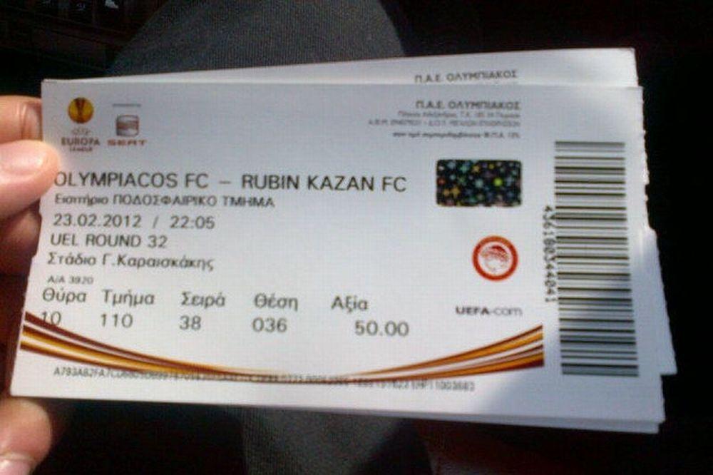 Χαρίζει εισιτήρια για το παιχνίδι με τη Ρουμπίν ο Καζίμ!