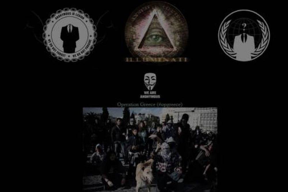 Επίθεση των Anonymous στην ιστοσελίδα του υπουργείου Δικαιοσύνης!