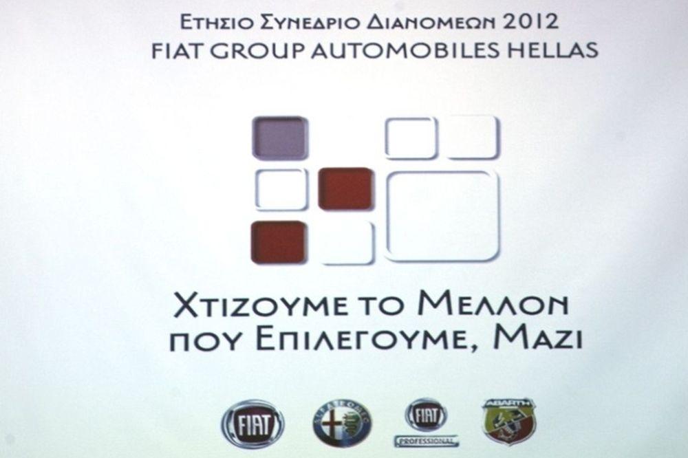 Επιτυχημένο το Ετήσιο Συνέδριο Διανομέων της Fiat Group