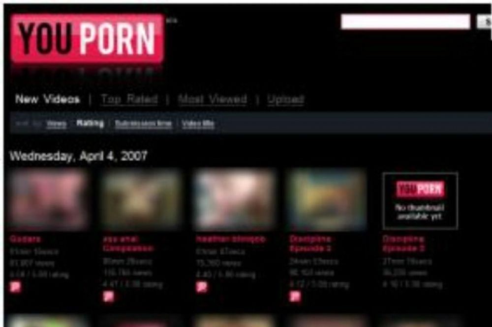 Διέρρευσαν στοιχεία χρηστών του YouPorn!