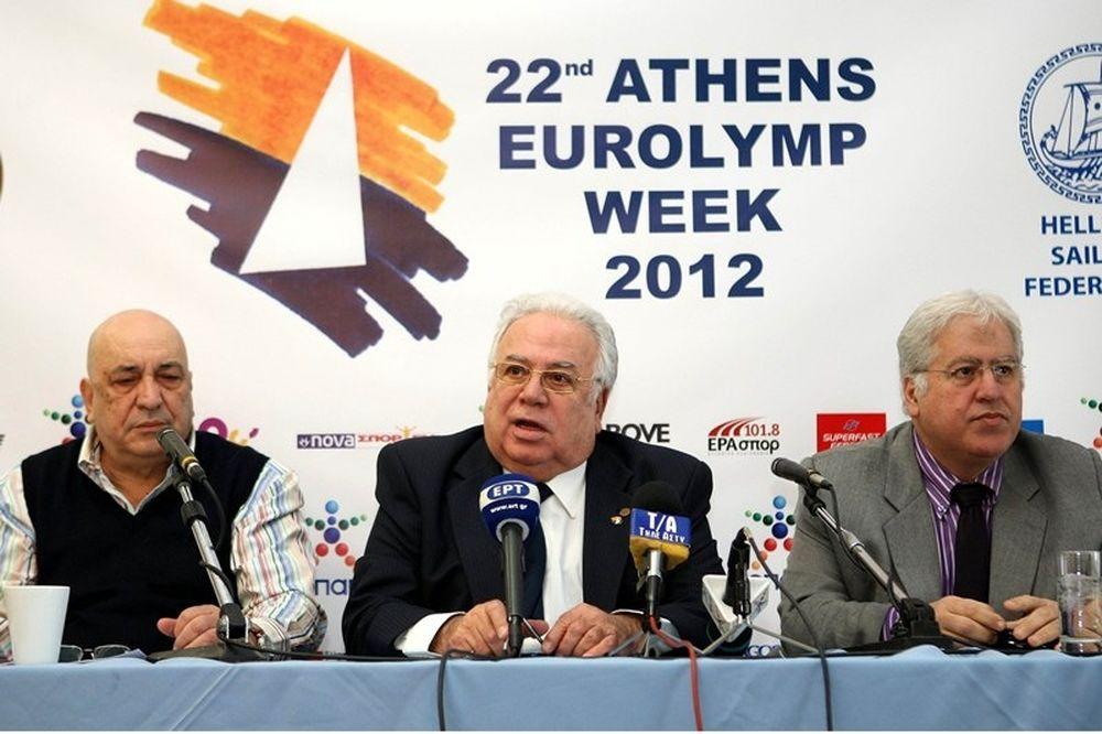 Η συνέντευξη Τύπου για το Eurolymp