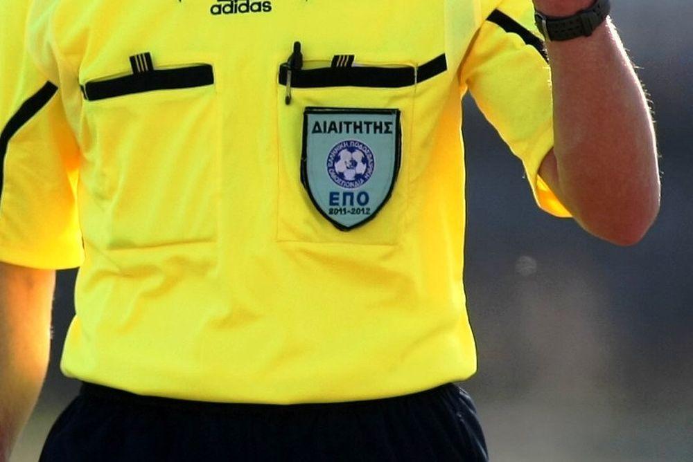 Οι διαιτητές της 11ης αγωνιστικής της Football League 2