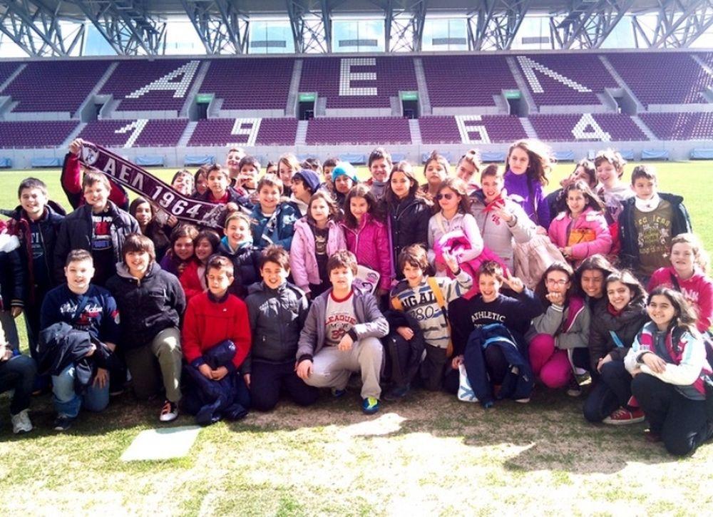 Σχολεία στο AEL FC ARENA