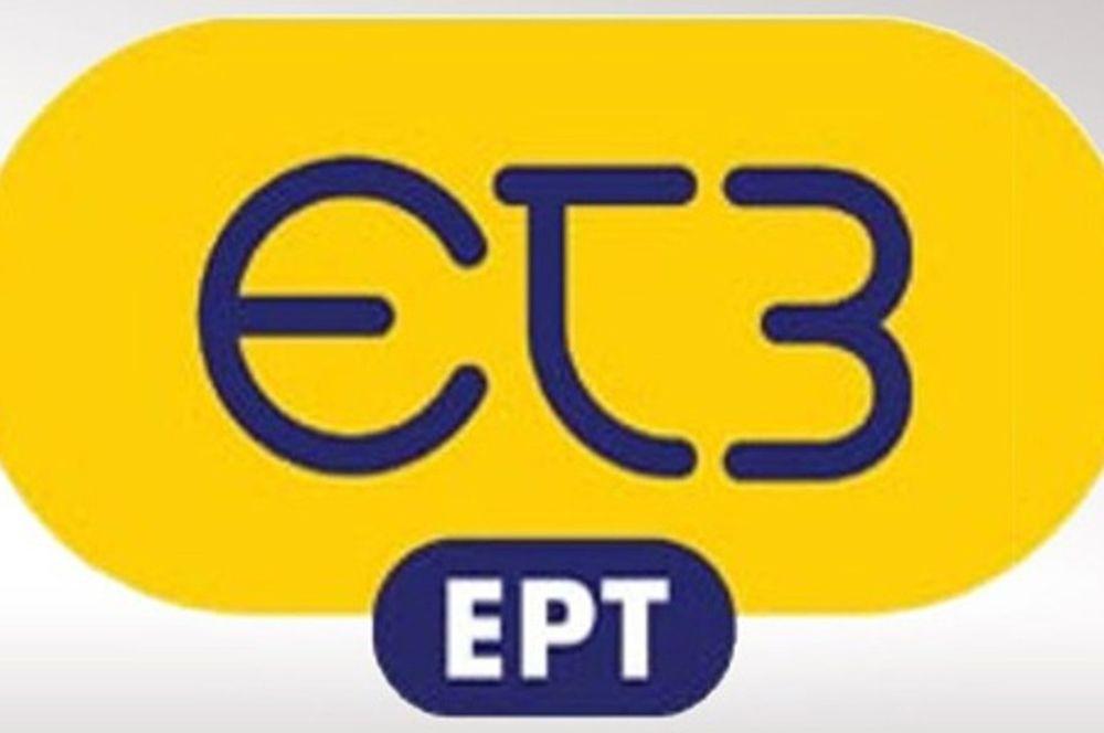Τηλεοπτική «στέγη» στην ΕΤ3 ο Ηρακλής