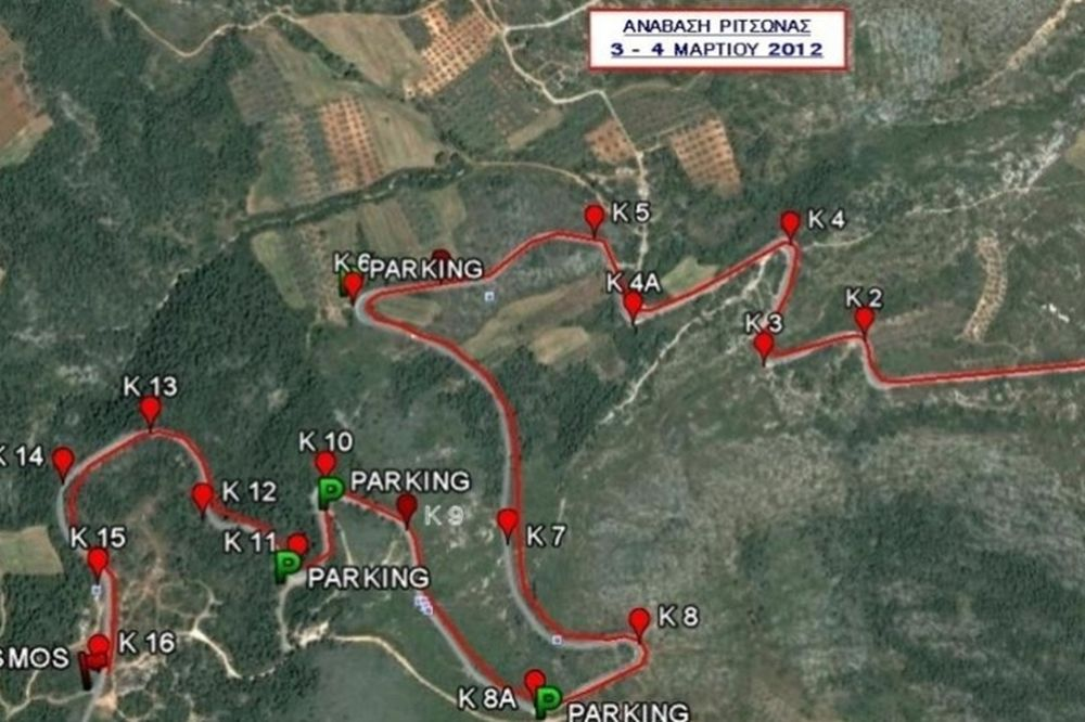 80 συμμετοχές στην Ανάβαση Ριτσώνας