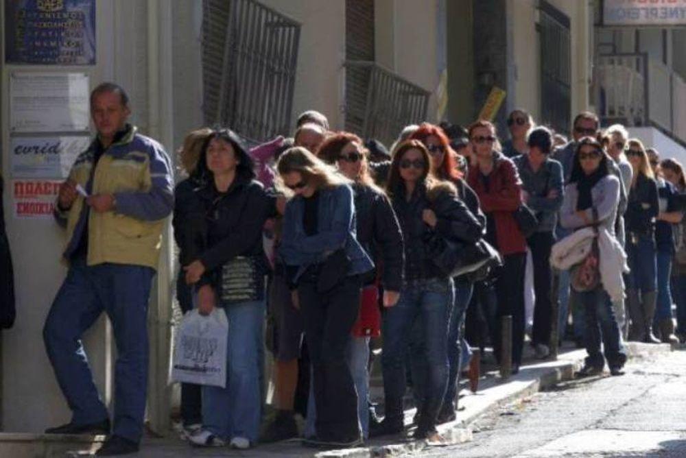 Μειώνεται το επίδομα ανεργίας