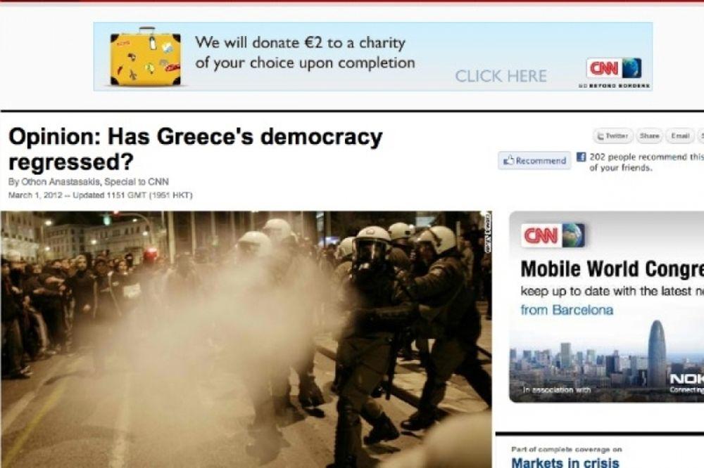Το αφιέρωμα του CNN για τον μαρασμό της Ελλάδας