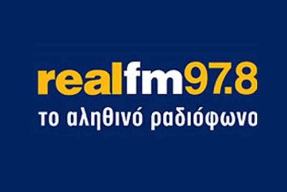 Πρώτος σε ακροαματικότητα ο Real FM 97,8