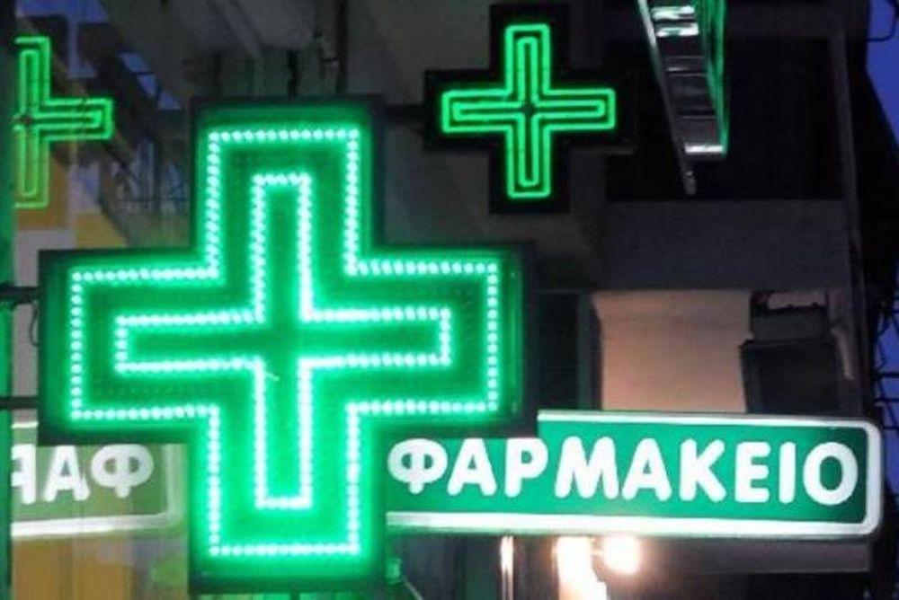 Ανοιχτά τα φαρμακεία σε Αθήνα και Πειραιά