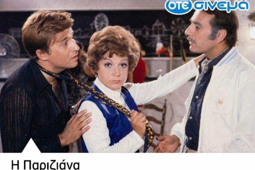Το ελληνικό σινεμά στην ΟΤΕ TV