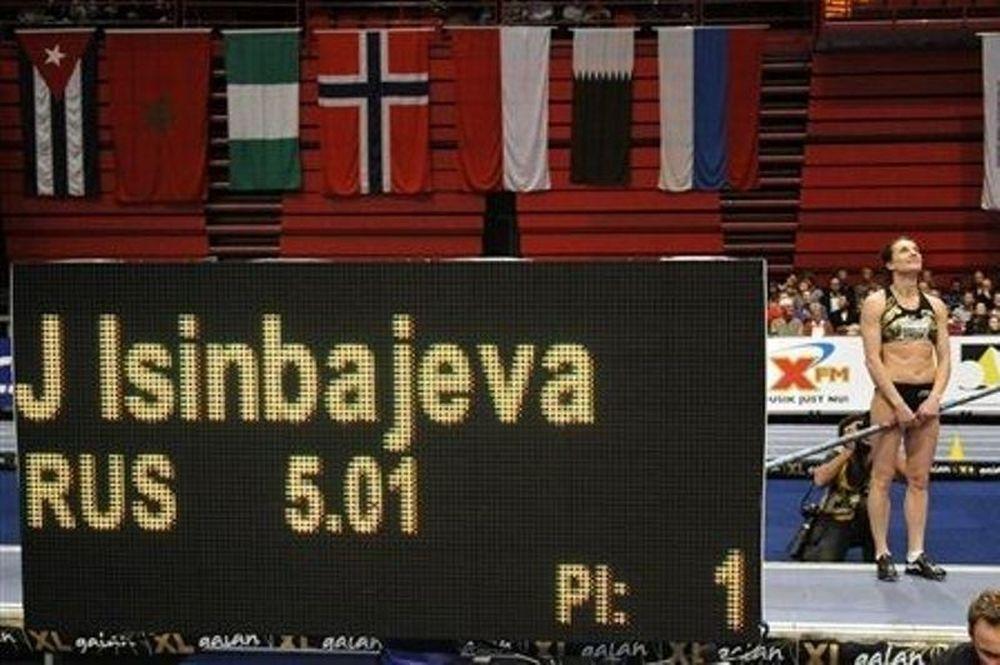 Τα μπόνους της IAAF στην Τουρκία