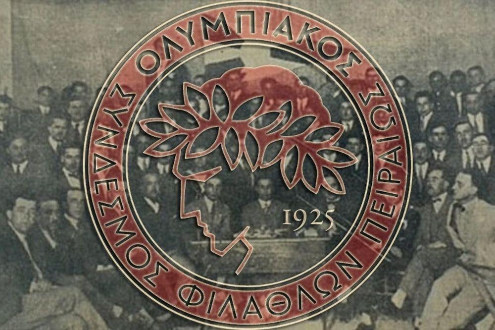 Χρόνια σου πολλά, Θρύλε των γηπέδων, Ολυμπιακέ!