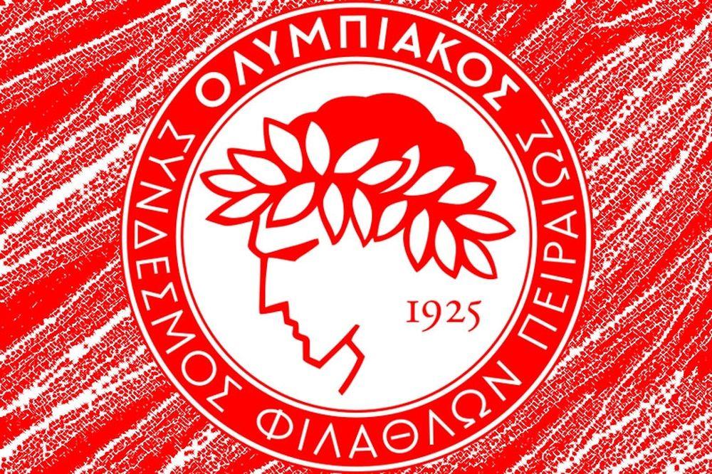 Ερασιτέχνης Ολυμπιακός: «Ευχαριστούμε τους φιλάθλους μας για τη στήριξή τους»