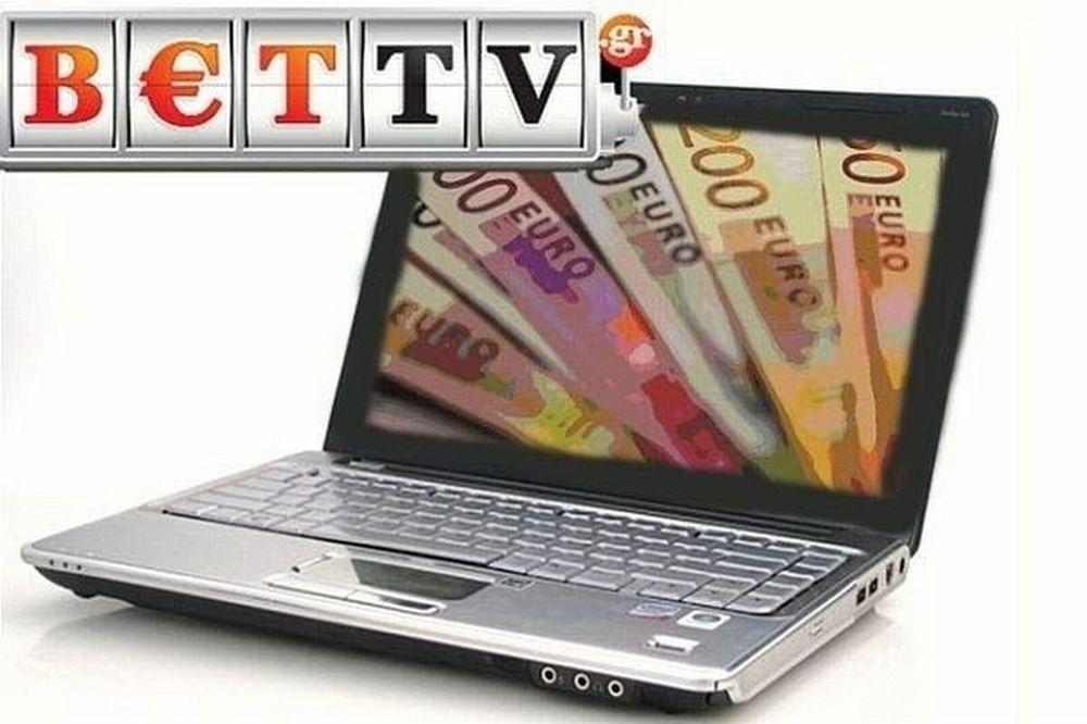 Ισπανικό ταμείο στο bettv.gr