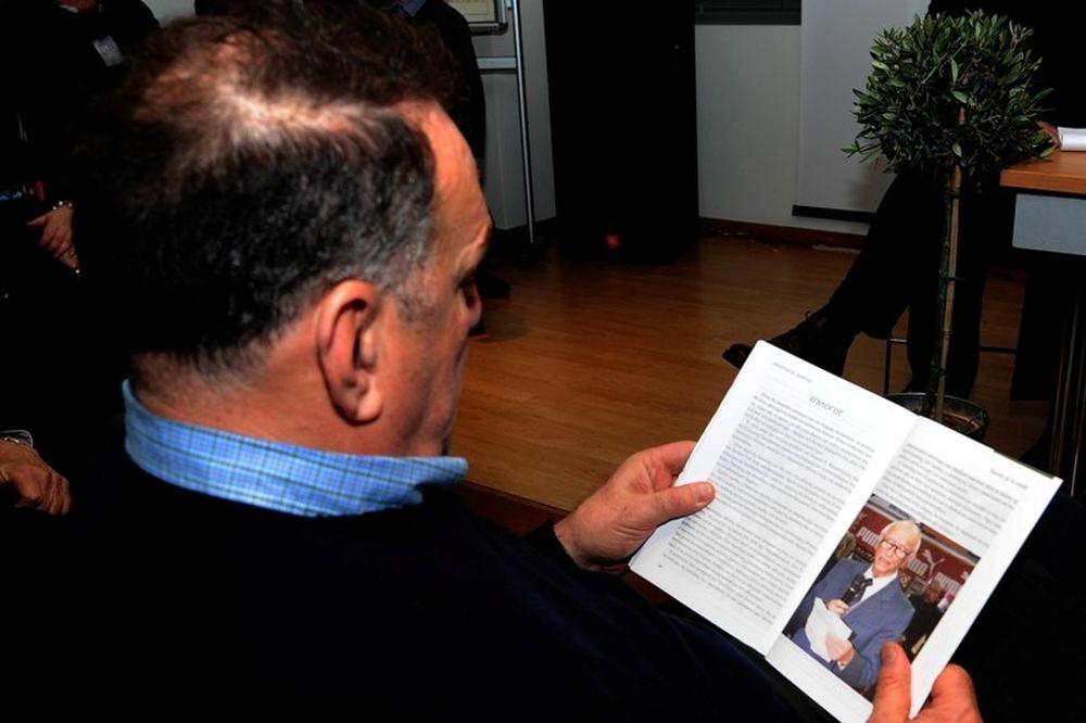Παρουσιάστηκε το βιβλίο του Κόντου (photos)