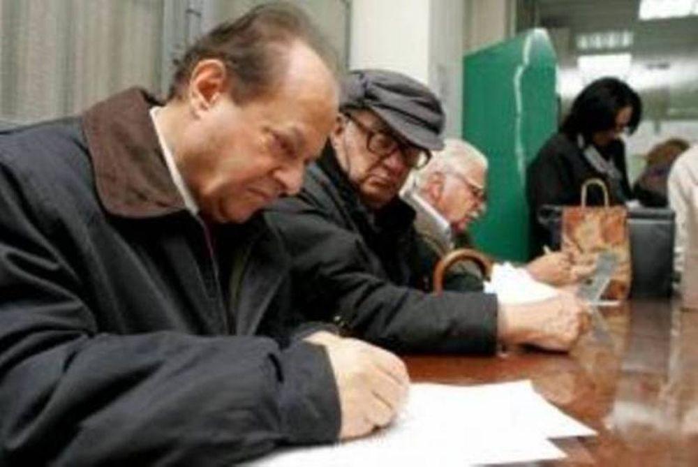 Αρχίζει η… απογραφή των συνταξιούχων