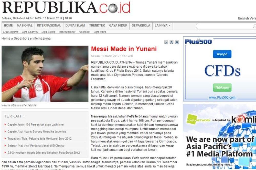 Μέχρι την… Ινδονησία έφτασε ο «Έλληνας Μέσι»!