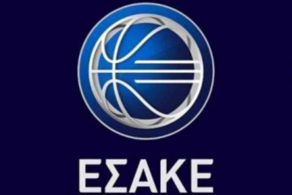 Δεσπόζει το ντέρμπι της Θεσσαλονίκης