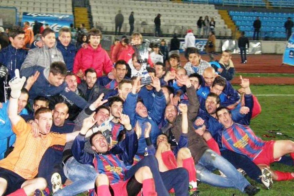 Στη Βουνοπλαγιά το Κύπελλο Ηπείρου