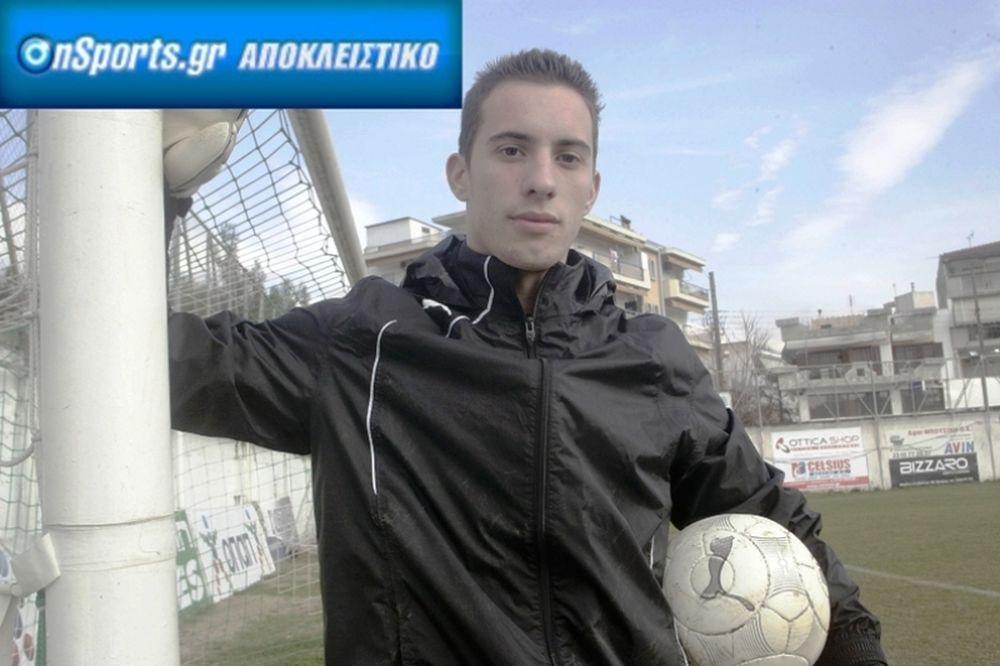 Γιακουμής στο Onsports: «Επιστροφή και καθιέρωση στον ΠΑΟΚ»