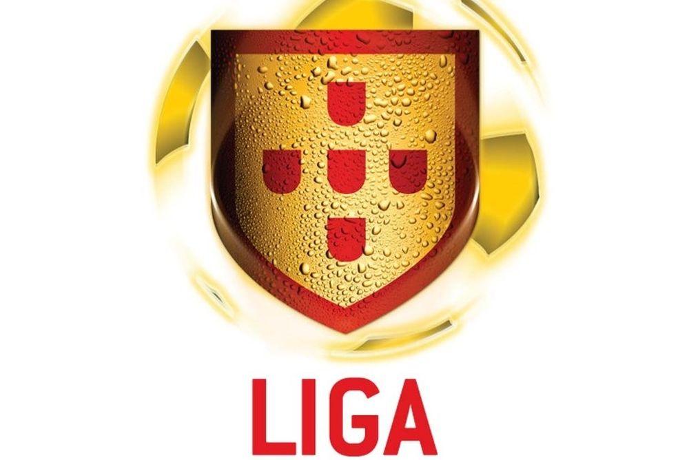 Δεν αυξάνονται οι ομάδες στην Πορτογαλία!