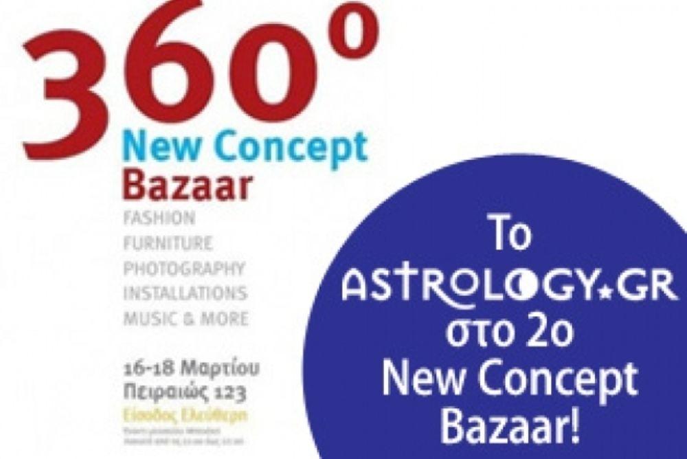 Τα άστρα «μιλάνε» στο 360 New Concept Bazaar
