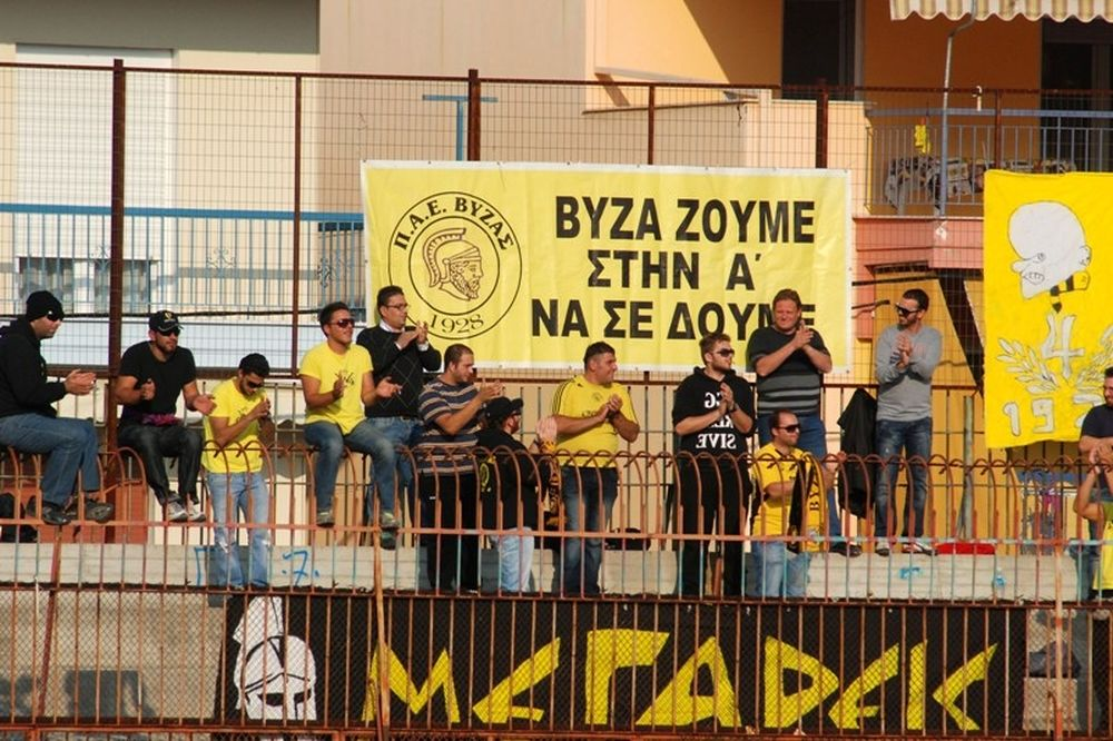 Καρέ υποψήφιων τεχνικών στον Βύζαντα